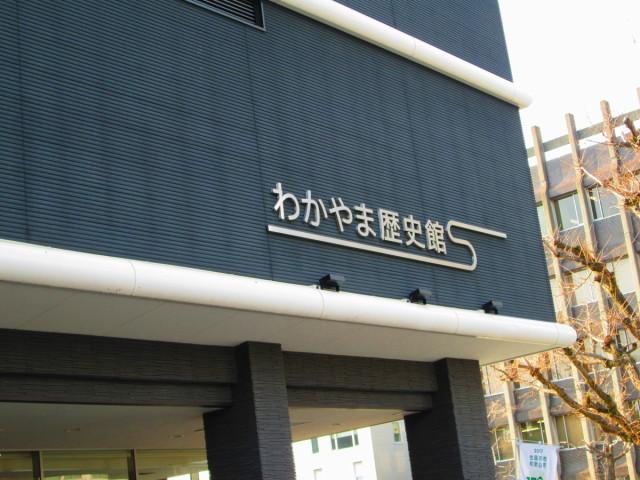 IMG_6502.JPG