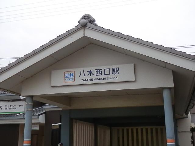 P1177046.JPG