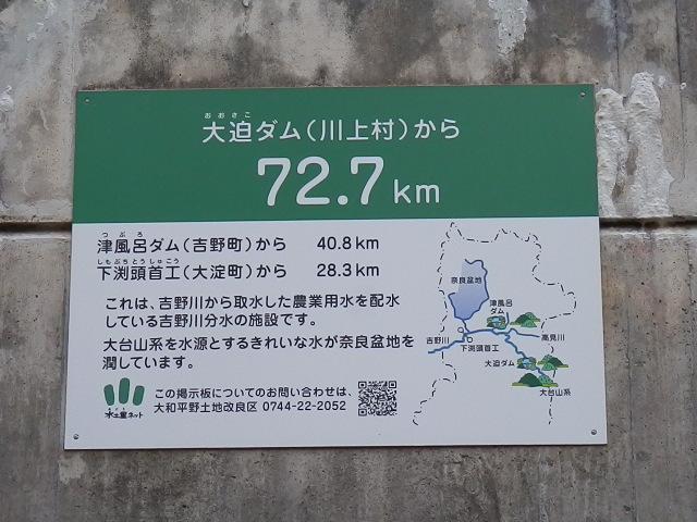 P2148424.JPG