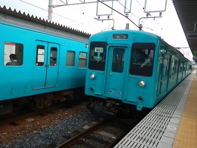 P9041604.JPG