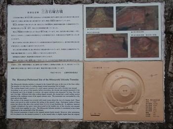 P1237177.JPG