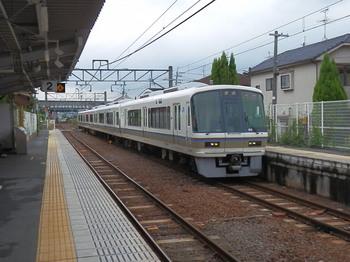 P9021451.JPG