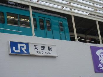 PC105525.JPG