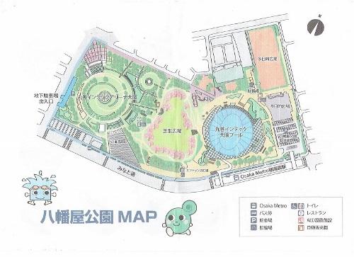 八幡屋公園―1 (500x363).jpg