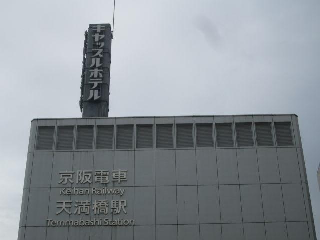 IMG_3326.JPG
