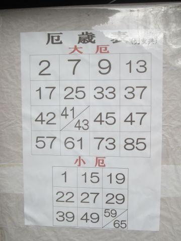 IMG_4693.JPG