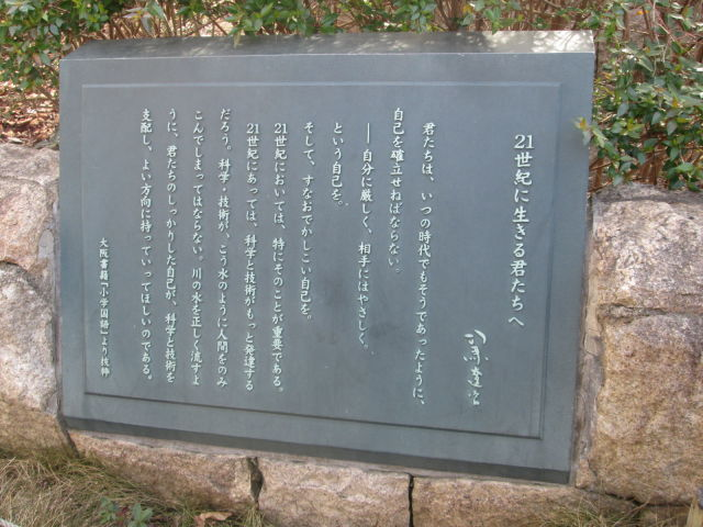 IMG_4751.JPG
