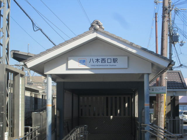 IMG_6474.JPG
