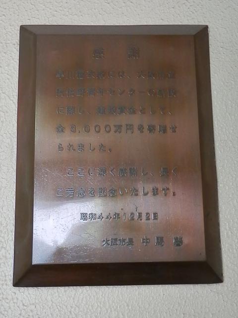 P9024563.JPG