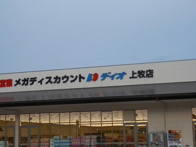 PC267054.JPG